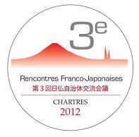 rencontre franco japonaise chartres