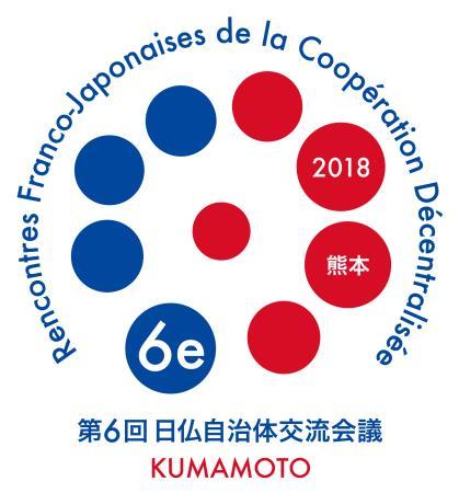 Rencontre Franco-japonaise à Paris