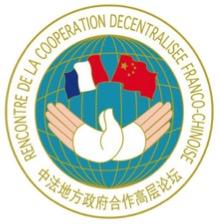 site de rencontre franco chinois