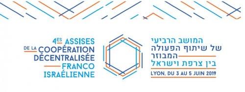 meilleurs sites de rencontres israéliennes questions d'ouverture pour les sites de rencontre