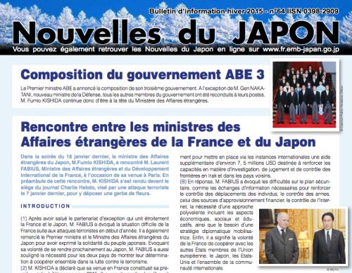 japonais rencontres sites en anglais