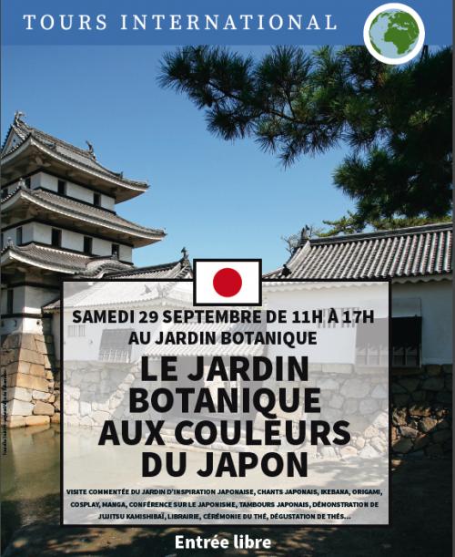 Ville De Tours Le Jardin Botanique Aux Couleurs Du Japon Samedi 29 Septembre De 11h A 17h Au Jardin Botanique De Tours